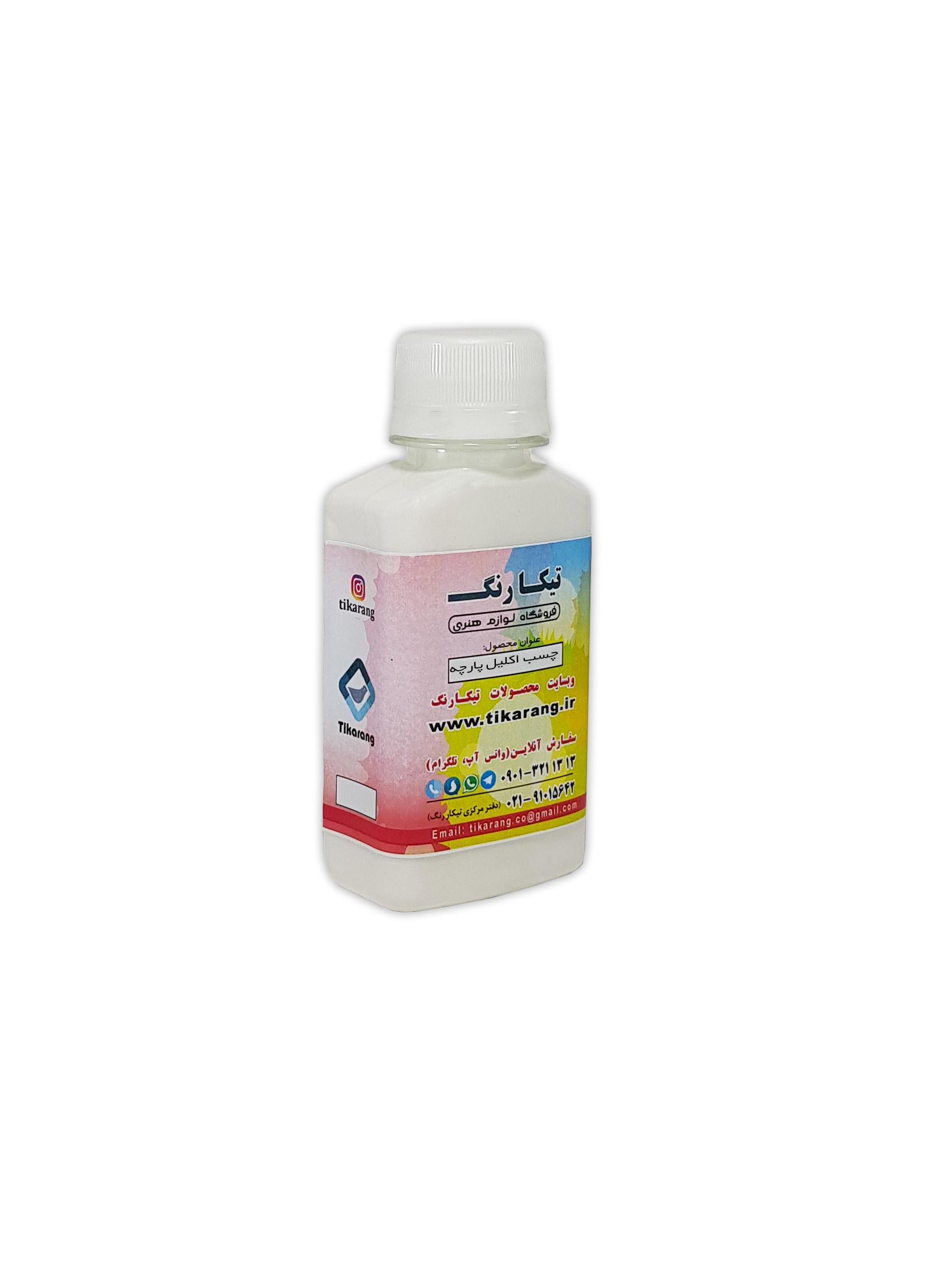 fabric glitter glue 150 gr 2D