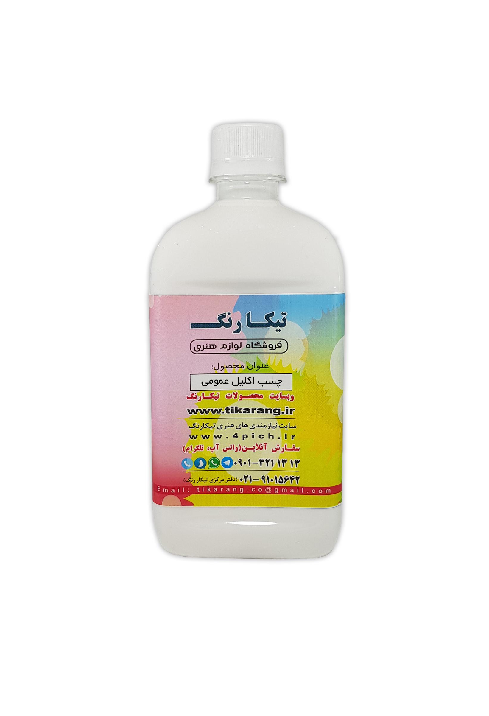 general glitter glue 500 gr