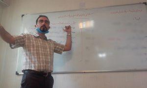 کلاس فرمول پلاستیزول